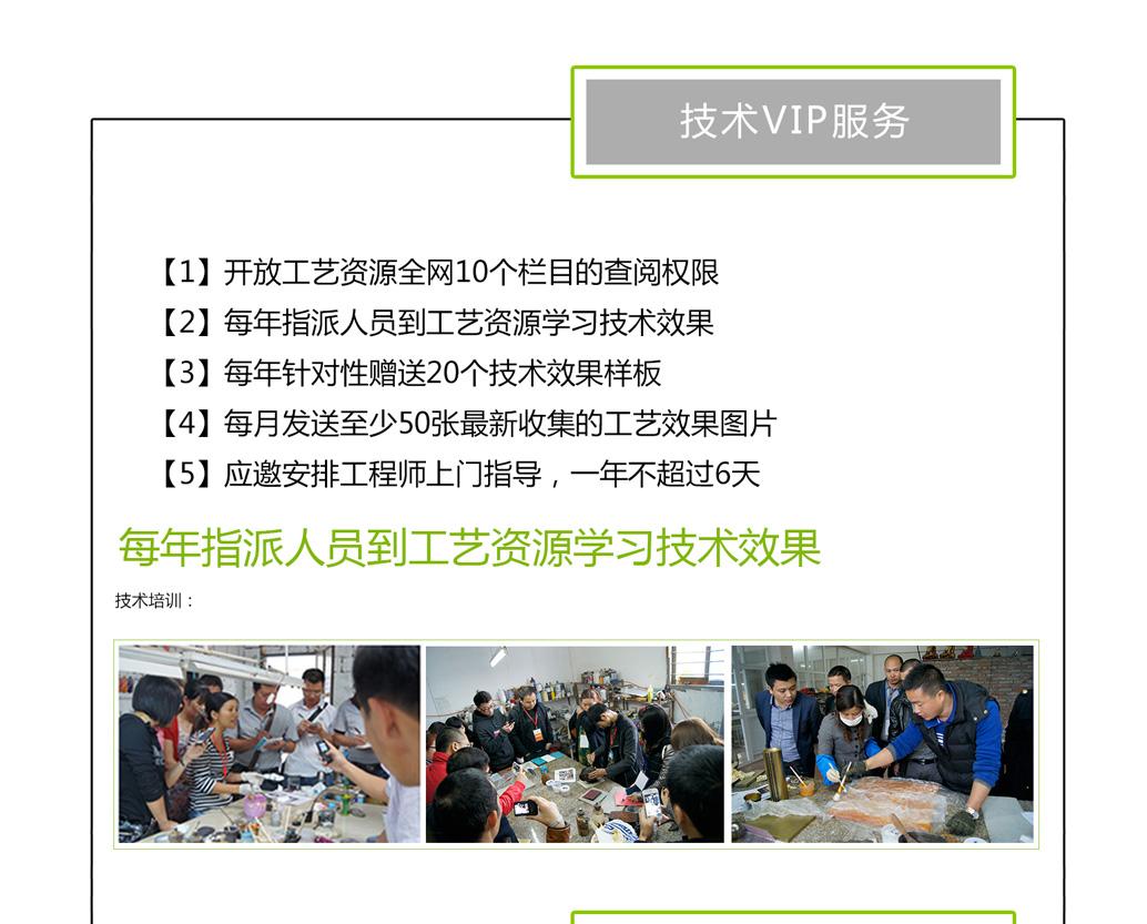 techonlogyVip_01.jpg