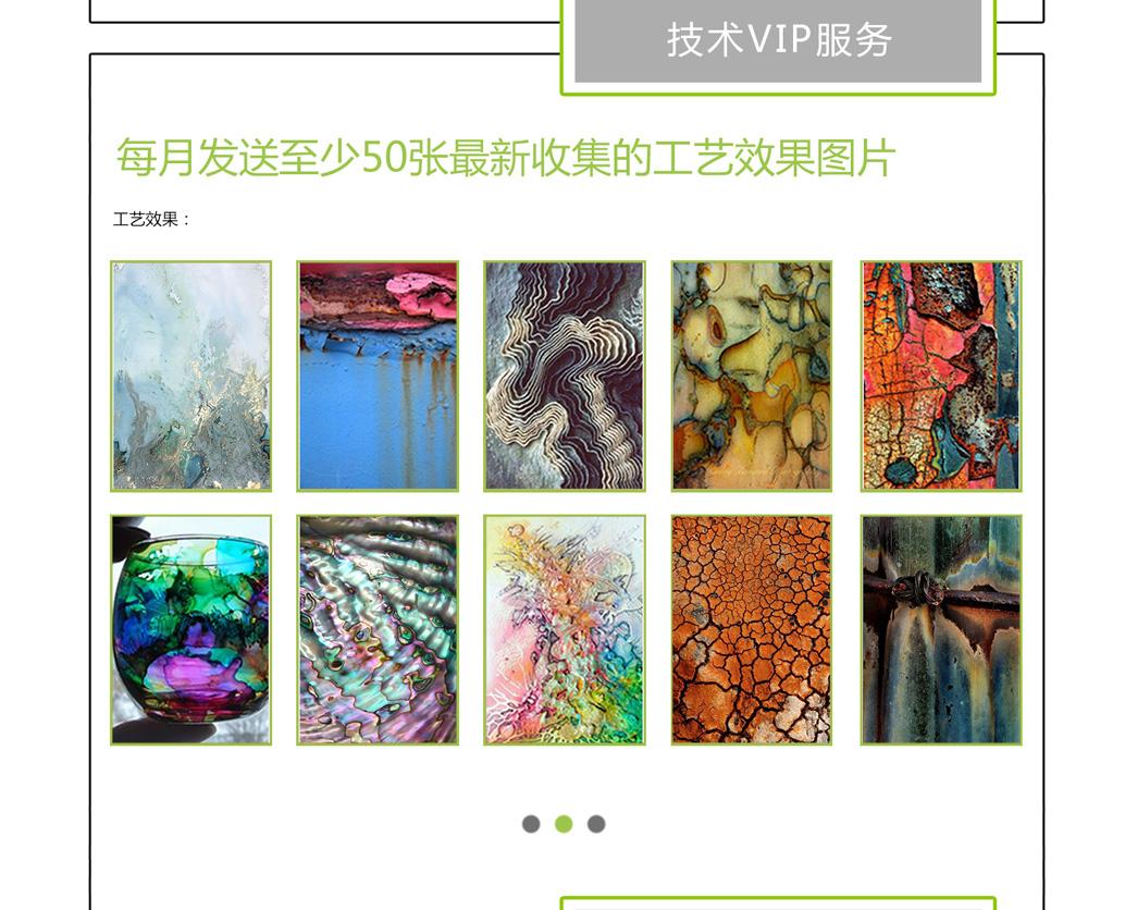 techonlogyVip_03.jpg