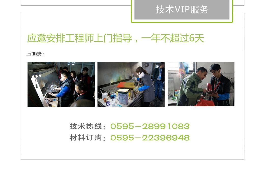techonlogyVip_04.jpg