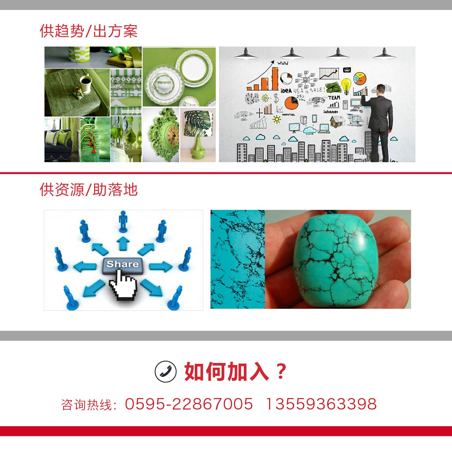 企业创新坊_05.jpg